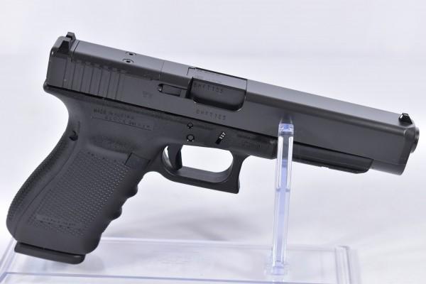 Pistole Glock 41 Gen4 M.O.S. .45Auto
